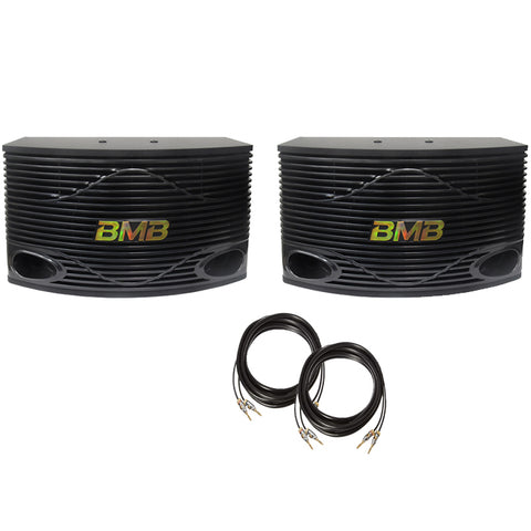 BMB CSN-500 450Watt 10 inch - 3-Way Speakers (Pair) - Free Speaker Wires - Model 2020