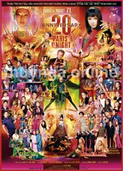 DVD Paris By Night 71: 20th Anniversary