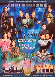 Dvd Paris By Night 64 - Dem Van Nghe Thinh Phong