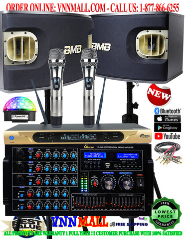 KARAOKE SYSTEM 17 - NEWEST MODEL: 2021- 2400 WATTS - YOUTUBE KARAOKE SYSTEM: PHONE, IPAD, TV