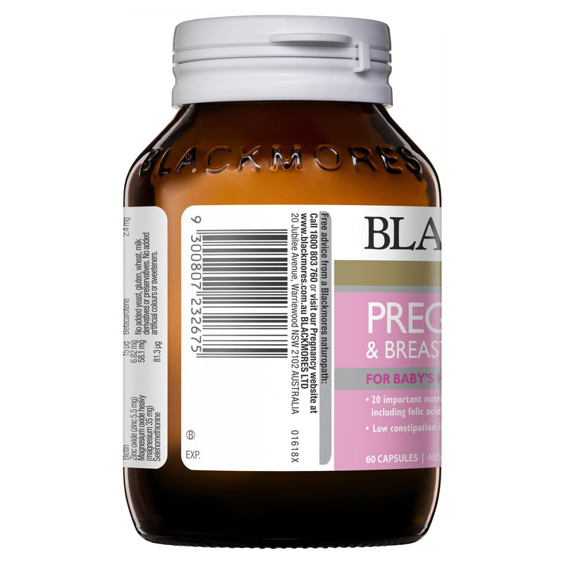 Blackmores Preg+Breastfeed Gold 60 Capsules - Vital Pharmacy Supplies
