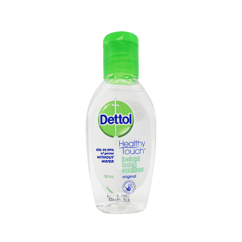 Dettol Instant Hand Sanitiser Original 50mL - Vital Pharmacy Supplies