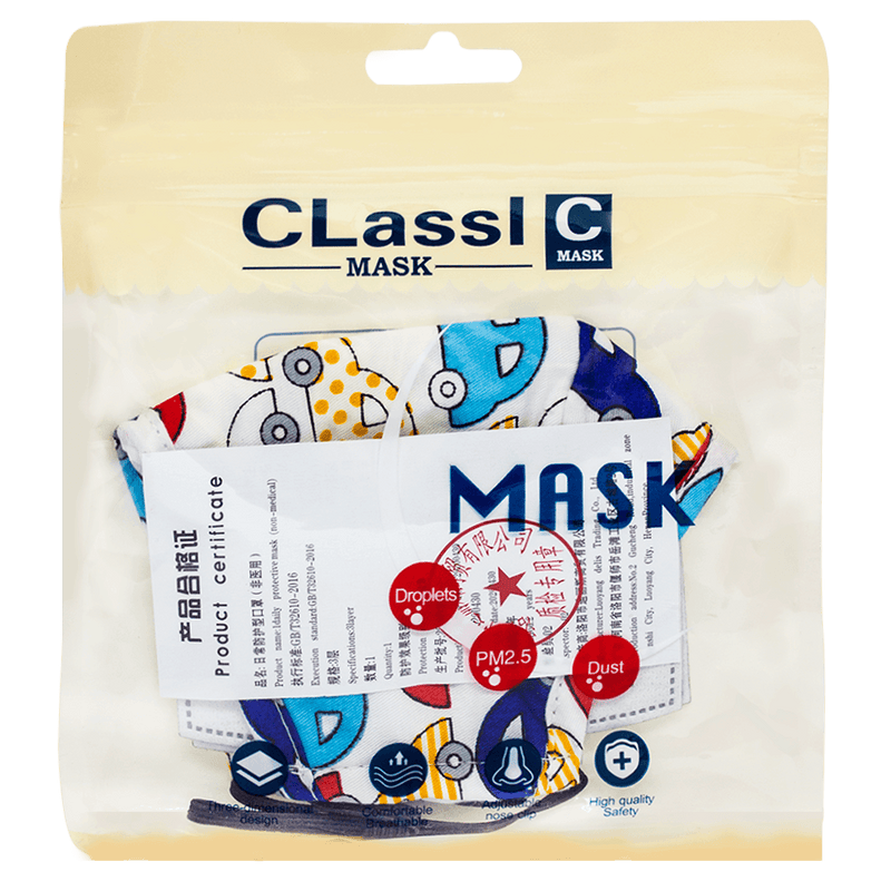 Reusable Kids Face Mask With Valve - Vital Pharmacy Supplies