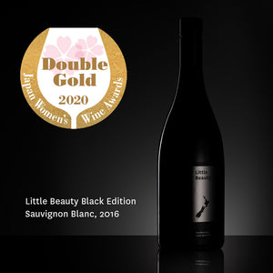 Little Beauty <br>BLACK EDITION <br>Sauvignon Blanc 2016 <br>(6*75cl)