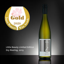 Load image into Gallery viewer, Award-winning small production Dry Riesling.  She's a Little Beauty