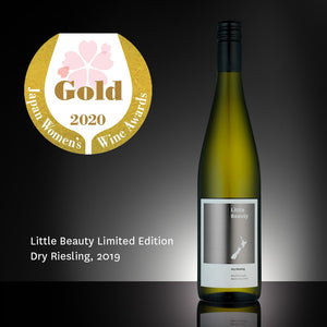 Award-winning small production Dry Riesling.  She's a Little Beauty