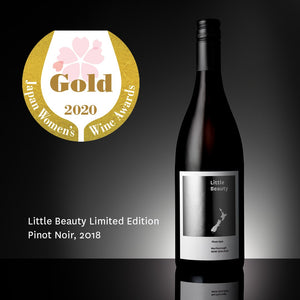 Award winning Single Vineyard Marlborough Pinot Noir.  Order online for free and fast UK delivery.