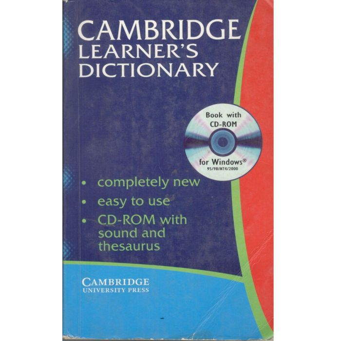 Cambridge Learners Dictionary - BooksKart