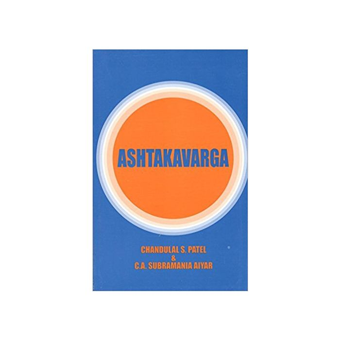 Ashtakavarga By CS Patel and Subramaniya Aiyar - BooksKart