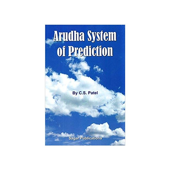 Arudhha System Prediction By CS Patel - BooksKart