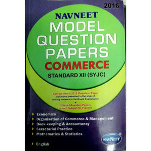 Navneet Model Question Papers Commerce Standard XII (SYJC) - BooksKart