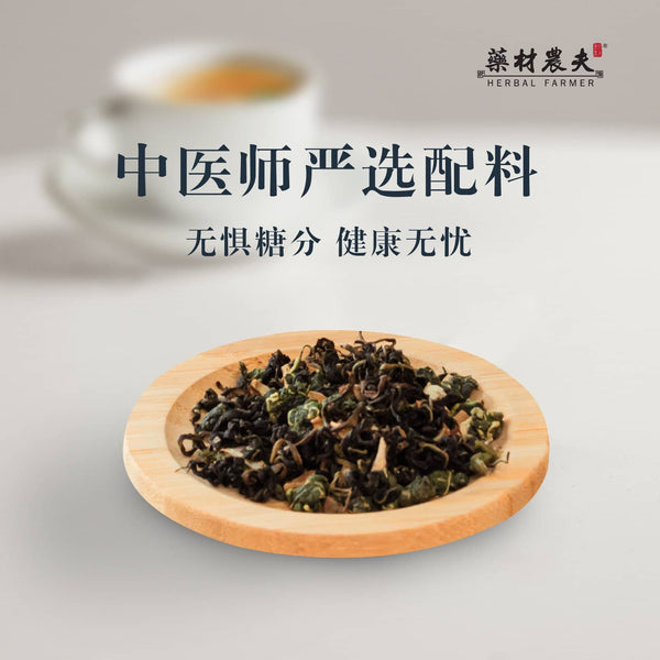 GoodBASE Aronia with Kr. Red Ginseng