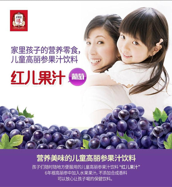 CKJ I-KICKER GRAPE JUICE