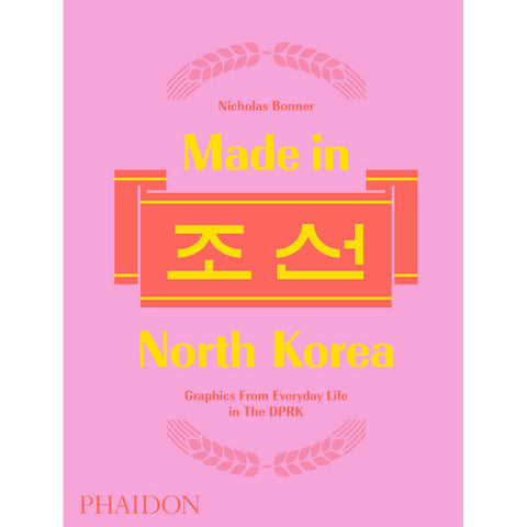 Made In North Korea Phaidon Press