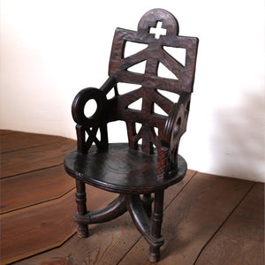Hand-Carved Ethiopian Cross Chair