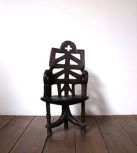 Load image into Gallery viewer, Hand-Carved Ethiopian Cross Chair