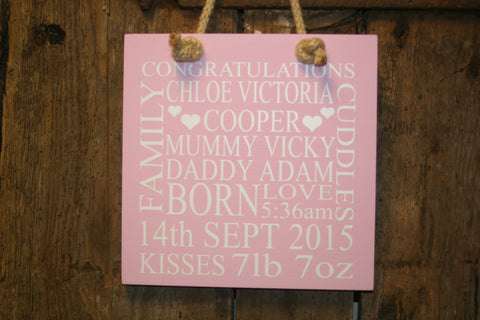Baby 'Personalised' - Small Square - 220 x 220mm