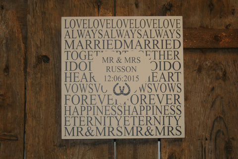 Wedding - Cut-out Heart 'Personalised' - Large Square - 300 x 300mm
