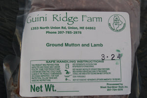 1lb Ground Lamb