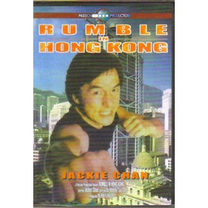 NEW Rumble In Hong Kong DVD New Jackie Chan
