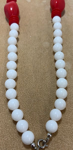 Vintage White & Red Plastic Bead Necklace 19""