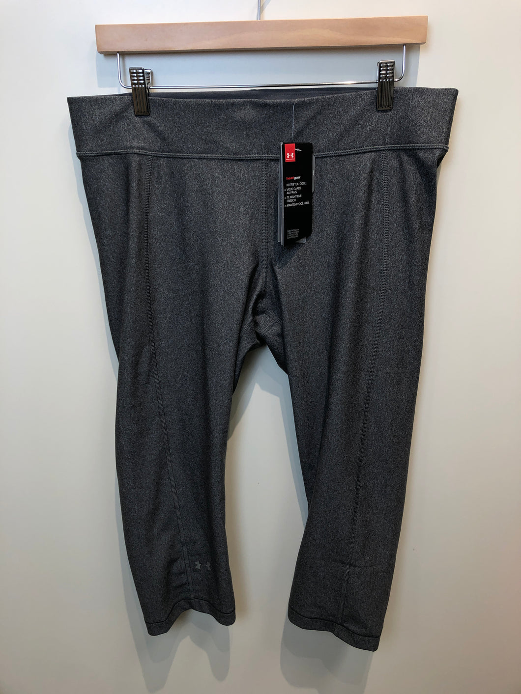 Under Armour Athletic Pants Size Extra Large