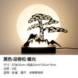 Modern Chinese Style Desk Lamp