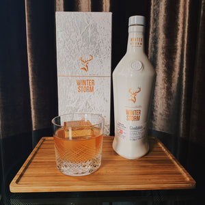 Glenfiddich Winter Storm 21 Year Old