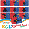 English / Art: Animals - Who Am I? Set 2 - 10pcs-Eggy Cards-PenPalBots