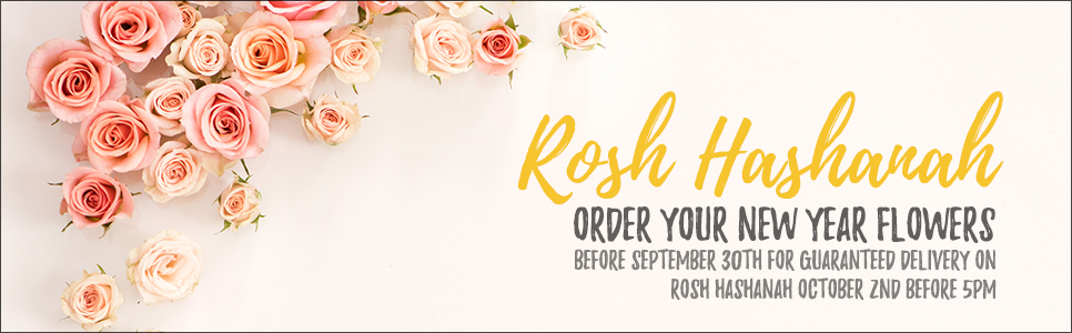 Order Rosh Hashanah Flowers for Montreal Jewish New Year