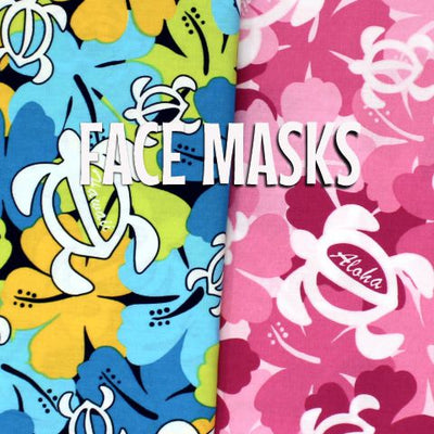 Turtles - Honu Aloha Cloth Face Mask