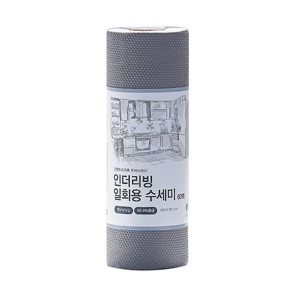 Disposable Scrubber Roll 일회용 수세미 롤타입 60 sheets
