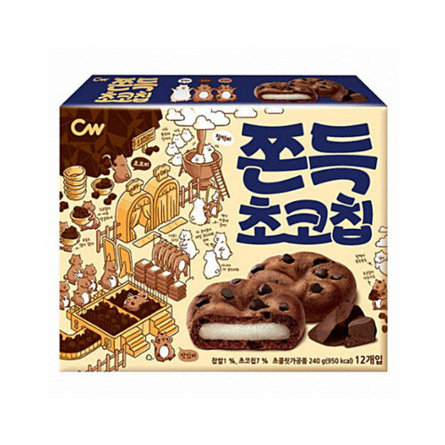 Chewy Chocochip Cookie 쫀득 초코칩 쿠키  240g