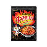 Samyang Hot Chicken Flavor Fried Rice 불닭 볶음밥 440g