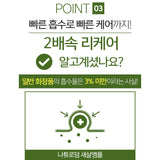Phyt's Naturoderm Purifying Treatment 나튜로덤 새살앰플