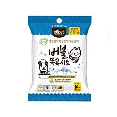 ETIPET Bubble Bath Aqua Tissue 애완동물용 버블 목욕시트 BUY 1 GET 1 50% OFF