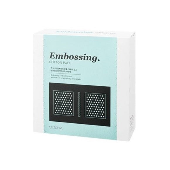 Embossing Cotton Pad 엠보싱 화장솜 270 pads