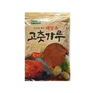 Red Pepper Powder (Coarse) 김치용 고추가루 3lb