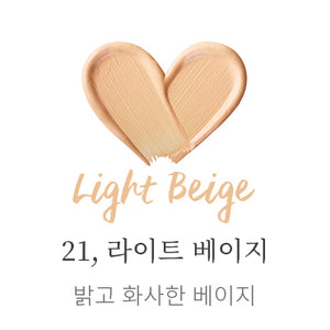 TOVegan by TOV Camellia Pure Cushion 토브 비건 퓨어 쿠션