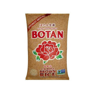 Botan Brown Rice 보탄 현미 15LB