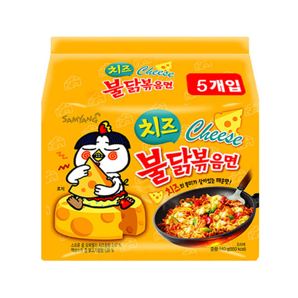 Samyang Hot Chicken Ramyun (Cheese) 치즈 불닭 볶음면 5/140g