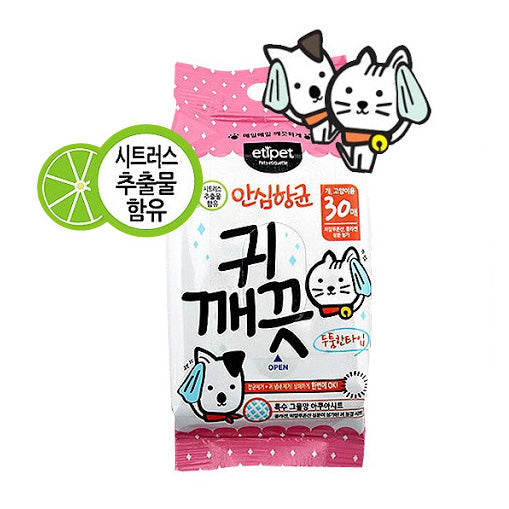 ETIPET Ear Cleaning Aqua Tissue 애완동물용 귀깨끗 물티슈 BUY 1 GET 1 50% OFF