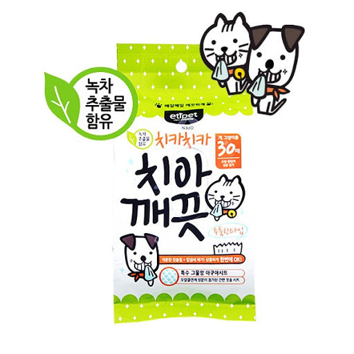 ETIPET Teeth Cleaning Aqua Tissue 애완동물용 치아깨끗 물티슈 BUY 1 GET 1 50% OFF