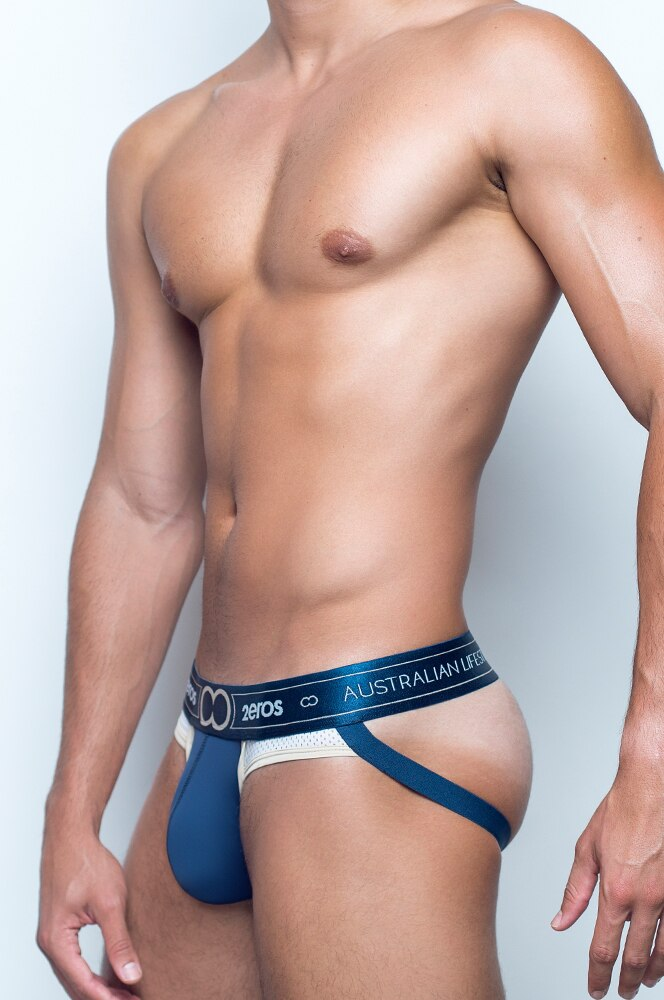 U92 PEGASUS JOCK - DIVINE LIGHT