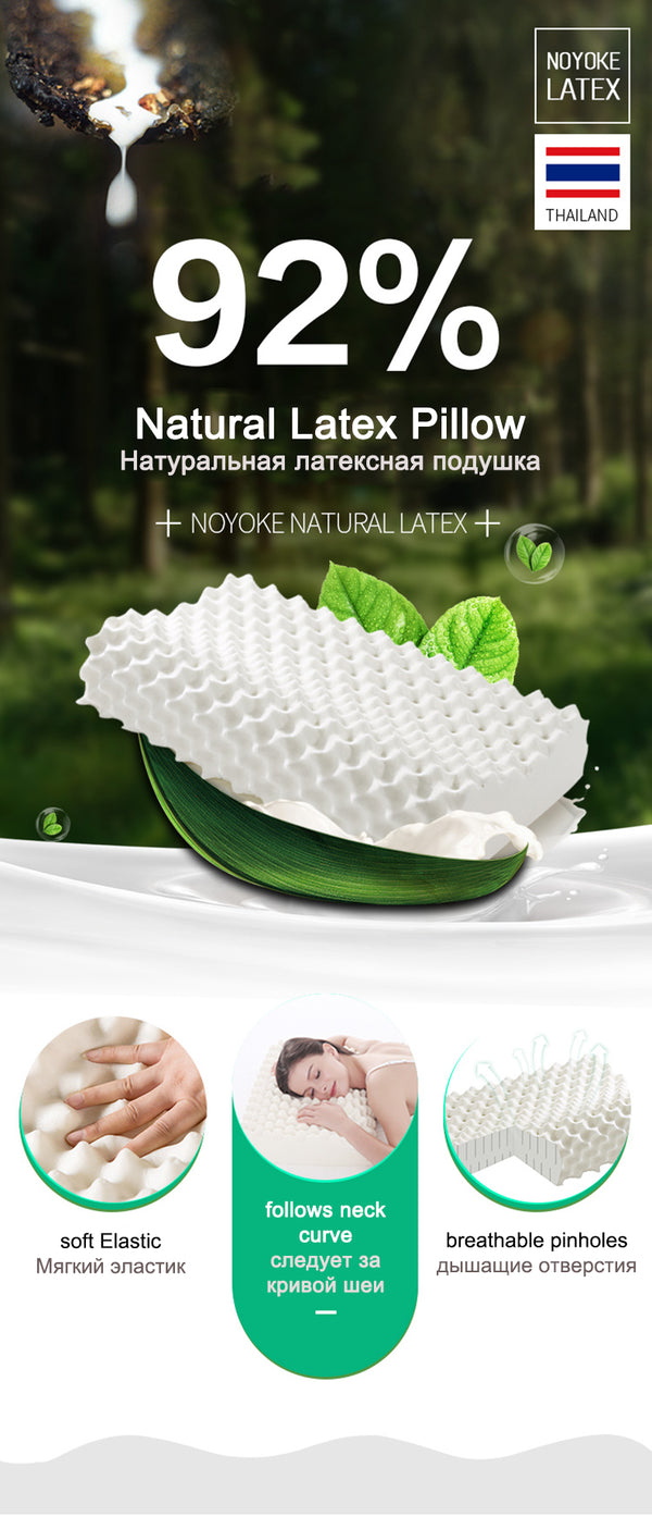 Orthopedic Natural Latex Pillow