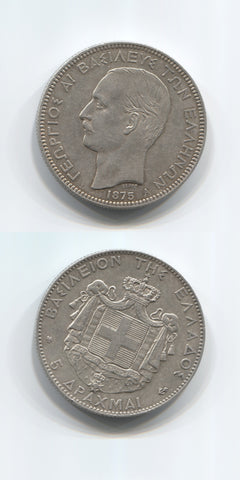 1875 Greece 5 Drachmai AEF/EF