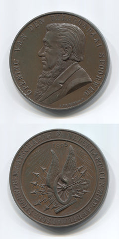 1895 AE 44mm South Africa Med UNC
