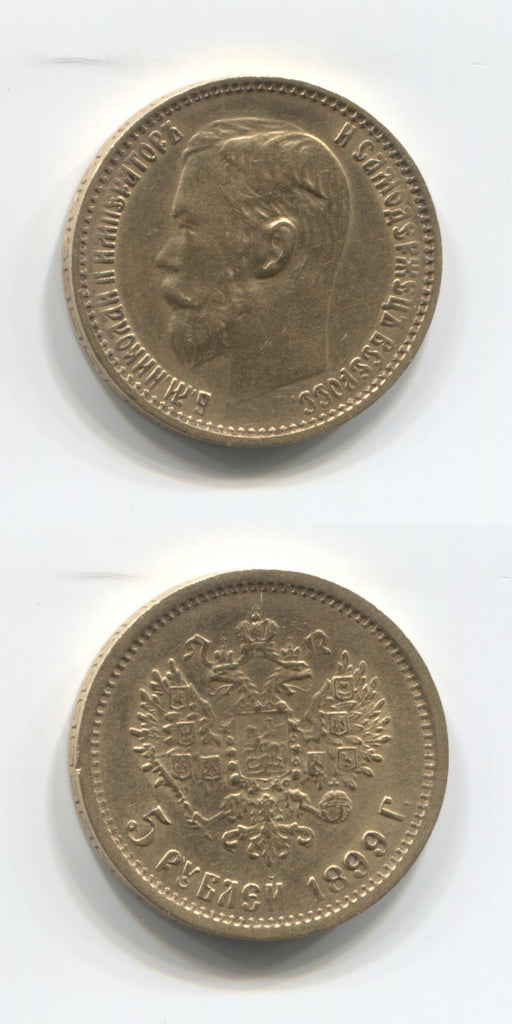 1899 Russia Gold 5 Roubles EF