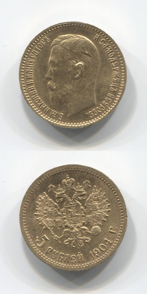 1904 Russia Gold Five Roubles AUNC