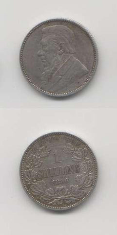 1896 Shilling GVF World Coins South Africa